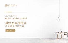 logodesign_img_18.png