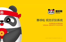 logodesign_img_29.png