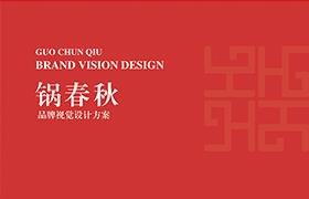 logodesign_img_31.png
