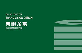 logodesign_img_34.png