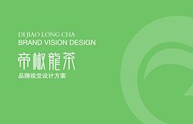 logodesign_img_33.png