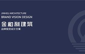logodesign_img_42.png