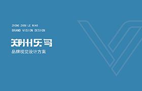 logodesign_img_43.png