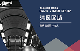 logodesign_img_44.png