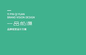 logodesign_img_51.png