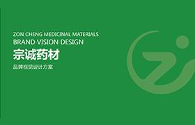 logodesign_img_52.png