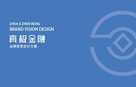 logodesign_img_53.png