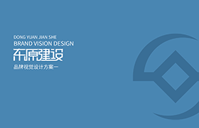 logodesign_img_56.png
