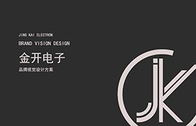 logodesign_img_58.png