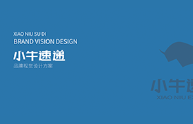 logodesign_img_57.png