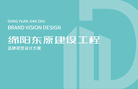logodesign_img_61.png