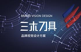 logodesign_img_60.png