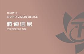 logodesign_img_67.png