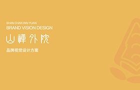 logodesign_img_77.png