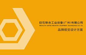 logodesign_img_75.png