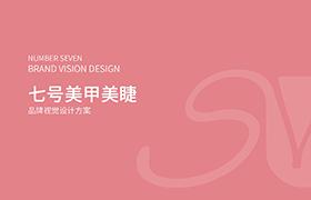 logodesign_img_80.png