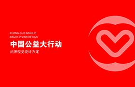 logodesign_img_82.png