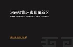 logodesign_img_89.png