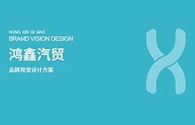 logodesign_img_88.png