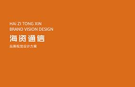 logodesign_img_92.png
