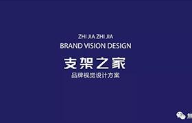 logodesign_img_93.png