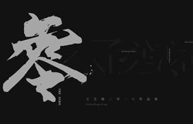 zuopinji_img_02.png