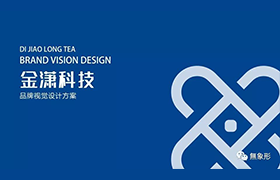 logodesign_img_97.png