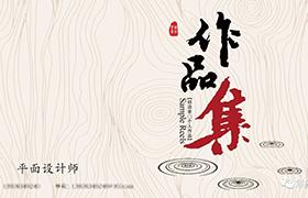 zuopinji_img_25.png