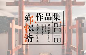 zuopinji_img_35.png