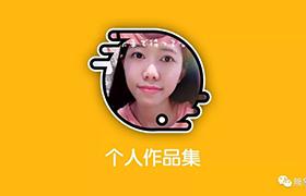 zuopinji_img_44.png