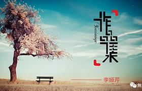 zuopinji_img_54.png