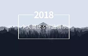 zuopinji_img_72.png