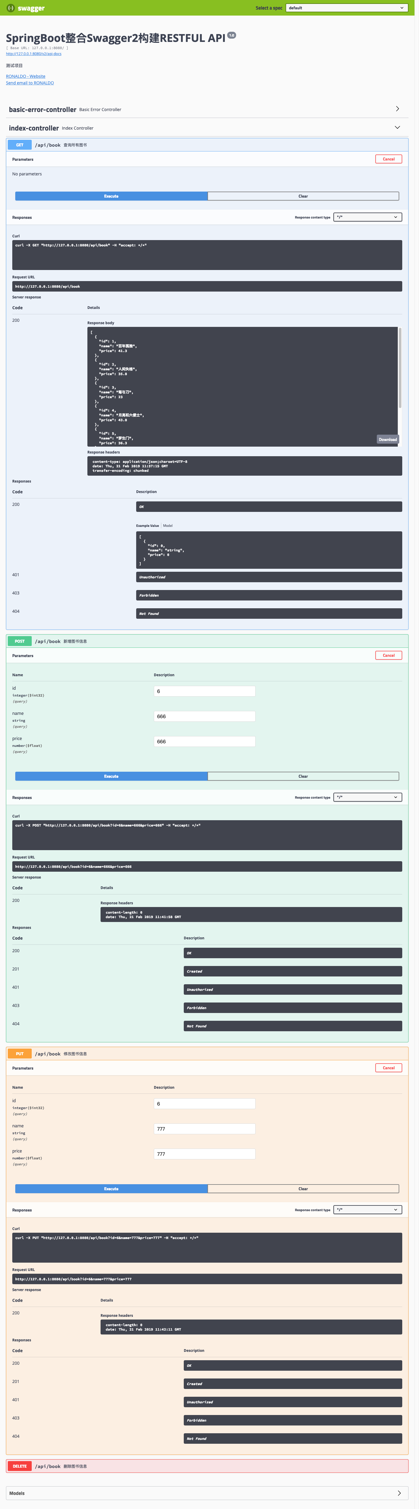 127.0.0.1_8080_swagger-ui.html (1).png