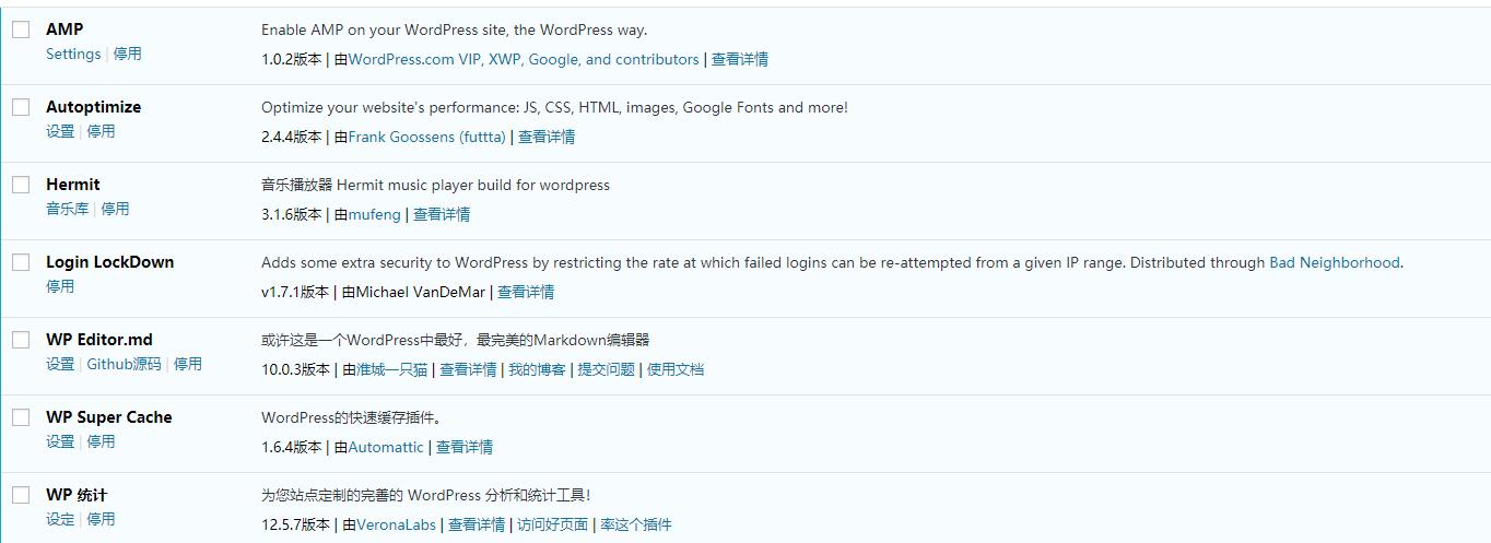 主题Sakura及Wordpress设置