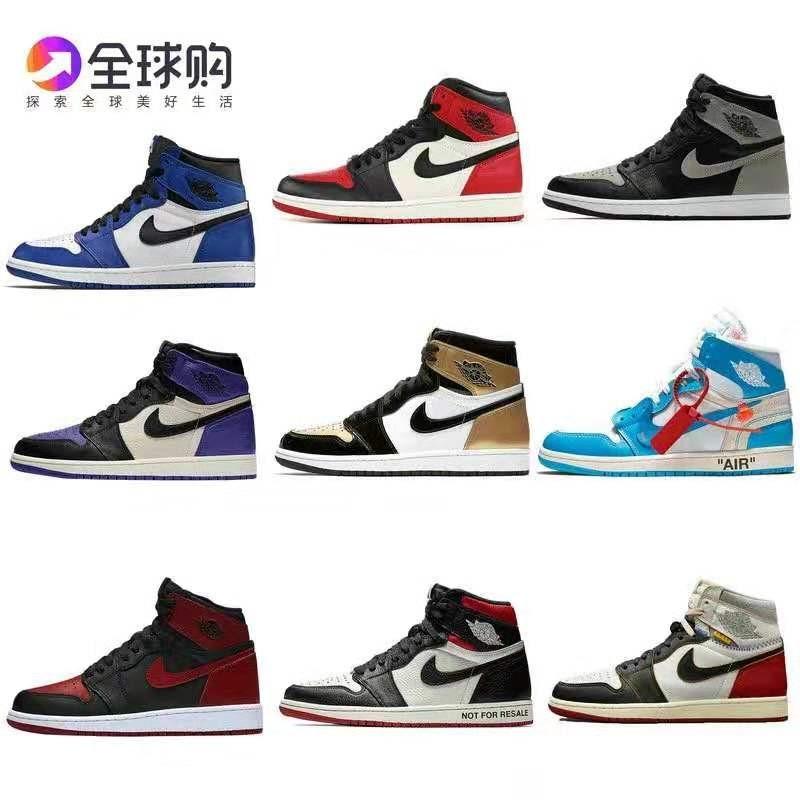 莆田名鞋零售批发,可免费试穿,不满意不花钱