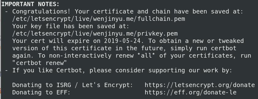 Let's Encrypt成功获取证书时的提示.png