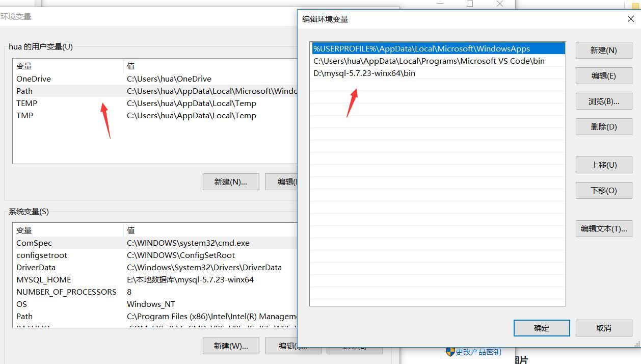 在自己电脑上装MySQL数据库