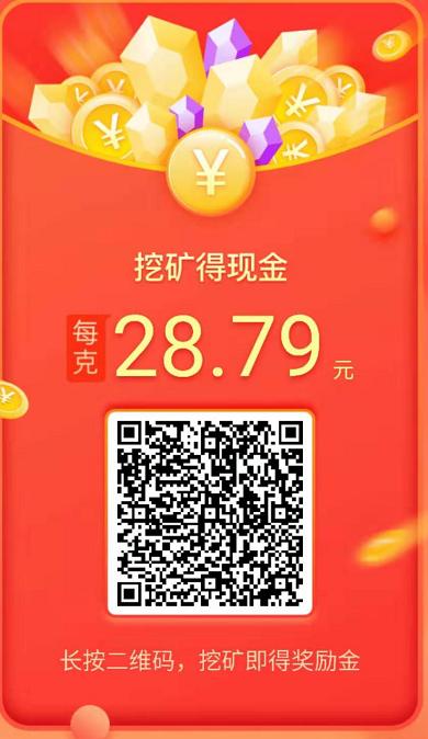 QQ图片20190224180429.png