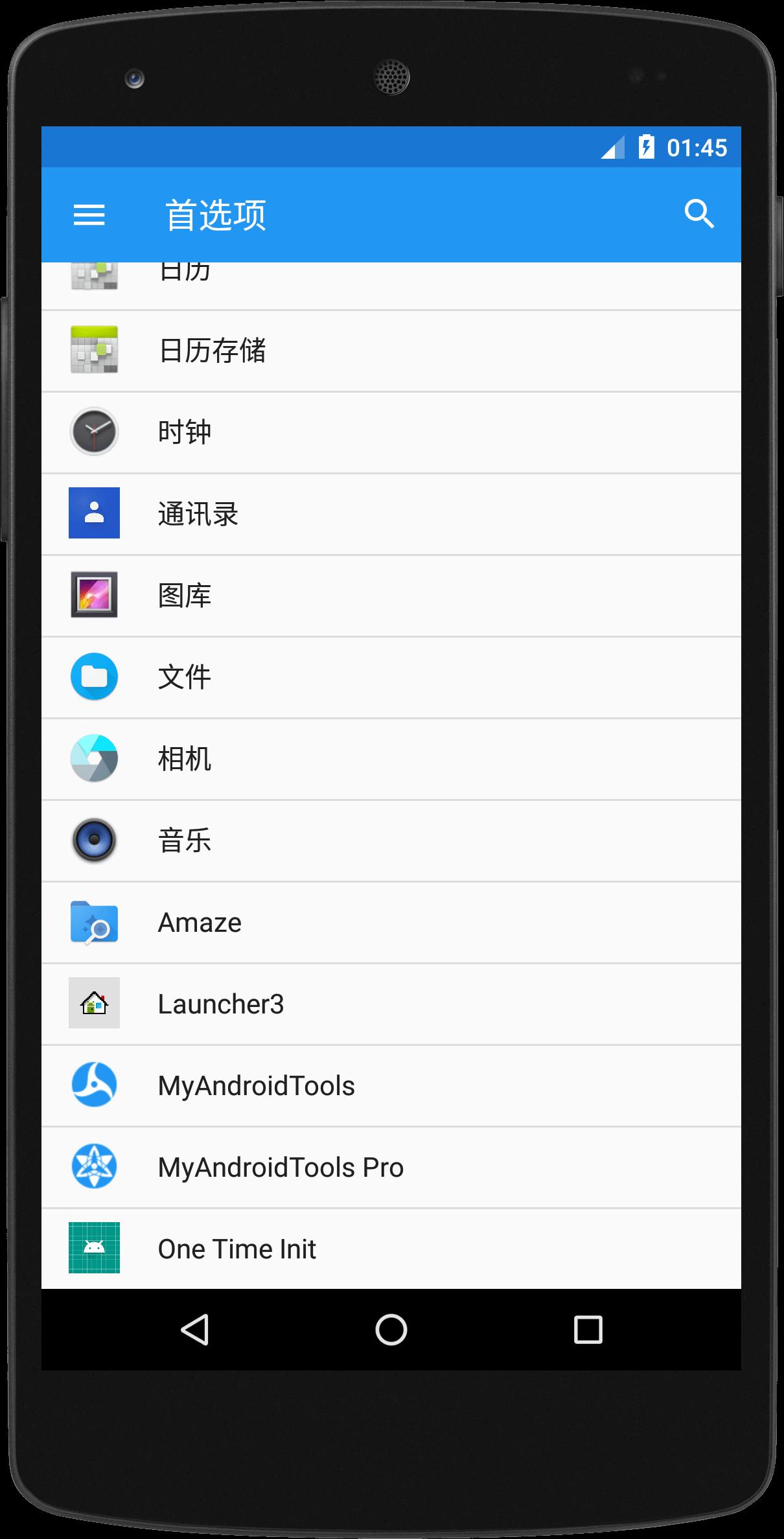 [应用列表]
