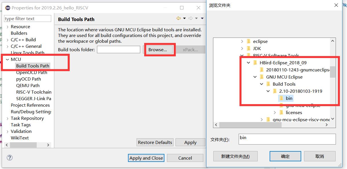 Build Tools 路径配置