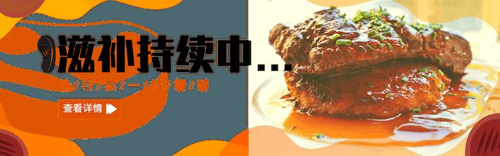 菊部定制服务