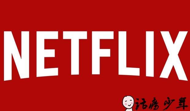 [教程] 一款浏览器插件让你免费看奈飞Netflix-话痨少年