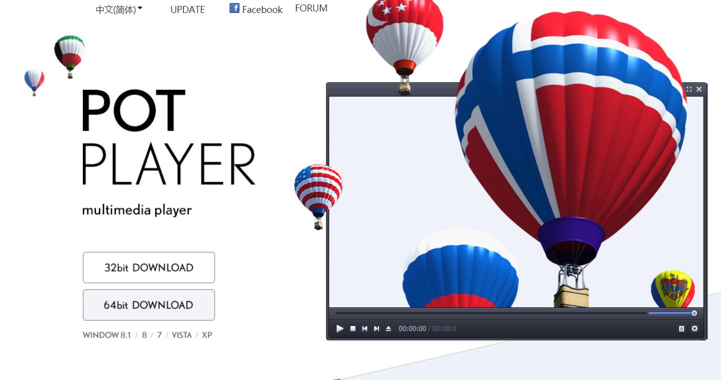 [播放器] PotPlayer   - Windows平台上最好用的播放器|绿化单文件版