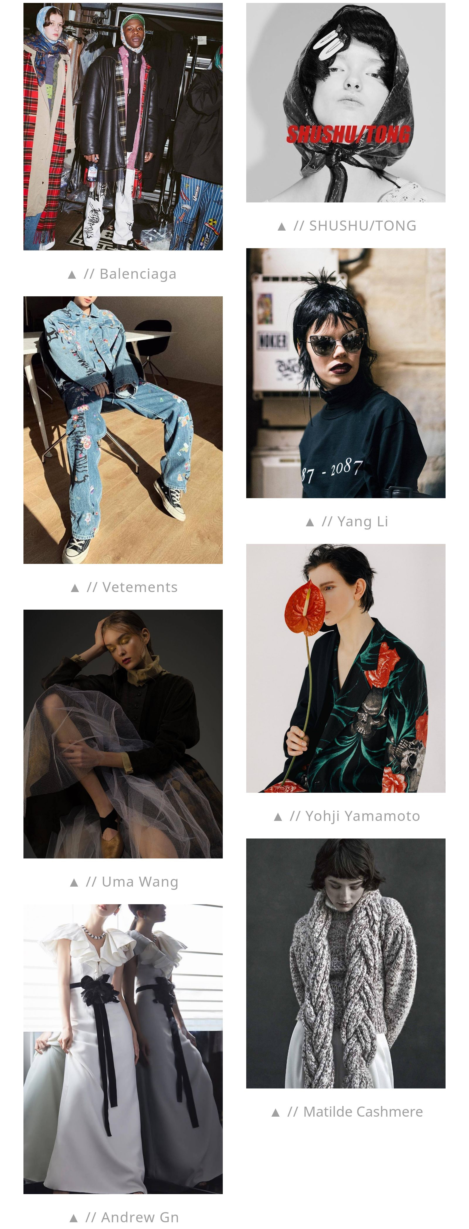 Balenciaga / COMME des GARÇONS / Off-White / Loewe / Vetements / Chloé / Valentino / Yohji Yamamoto / Rick Owens / Neil Barrett / Balmain / Moschino / mastermind WORLD / Unravel Project / Faith Connexion / Alyx / Christian Dada / Fear of God / Palm Angels...