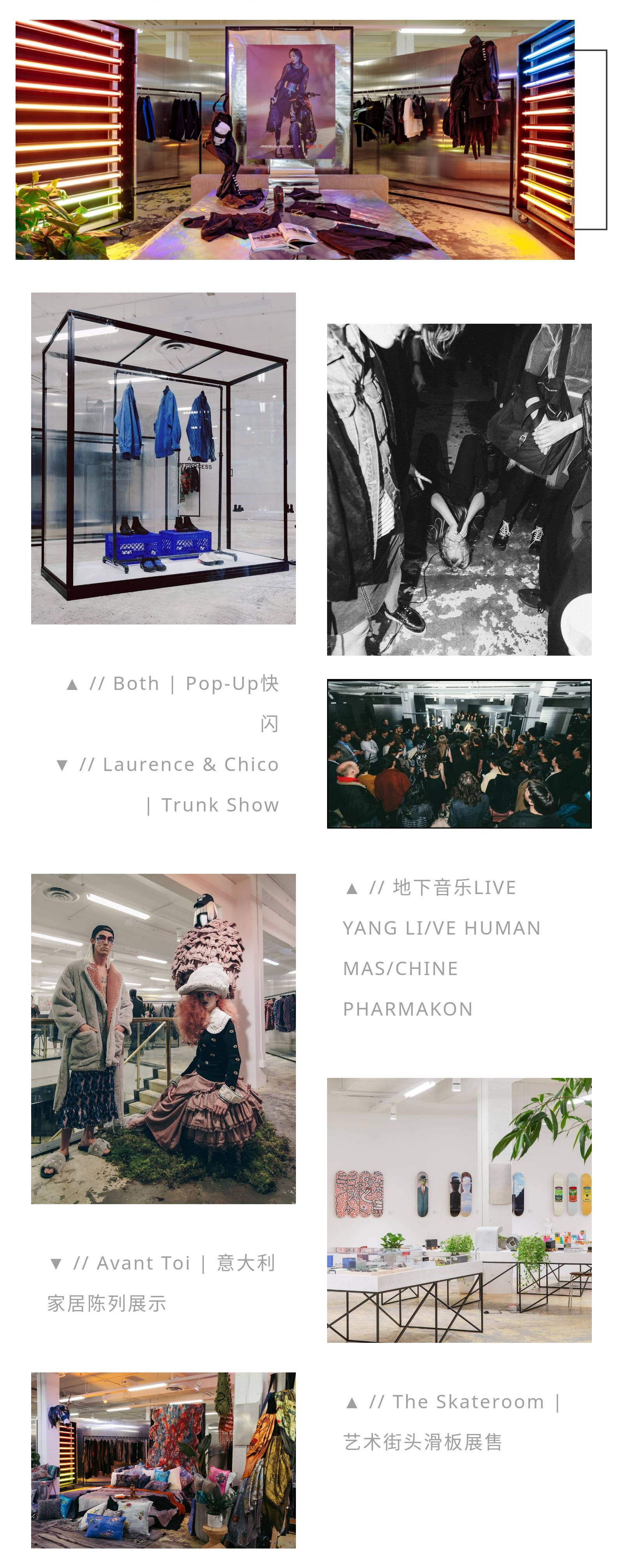 张韶涵首个联名服装品牌发售 Angela Zhang x iHubb HEART BEATS / Both Pop-Up 快闪 / Laurence & Chico Trunk Show / 地下音乐LIVE YANG LI/VE HUMAN MAS/CHINE PHARMAKON / Avant Toi | 意大利家居陈列展示 / The Skateroom | 艺术街头滑板展售