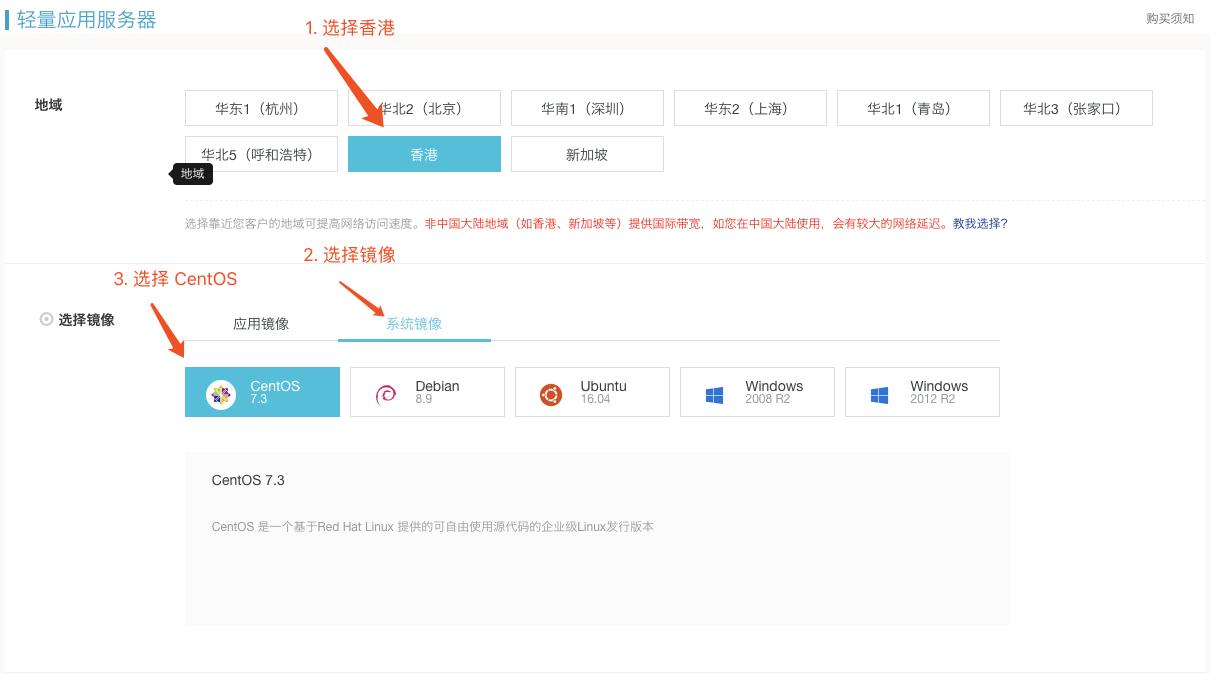 阿里云Hi购季,轻量应用服务器半价144元一年,30M带宽 超划算
