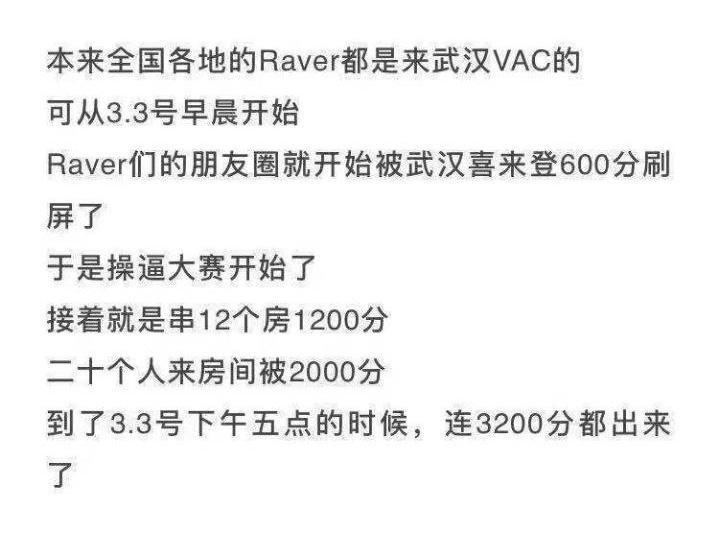 微博热搜,武汉喜来登600分视频合集整理