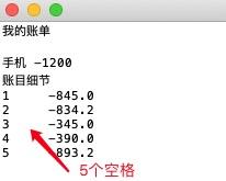 D2A6AFD5-3D9A-44B9-9503-57A58D8C3ADF.png