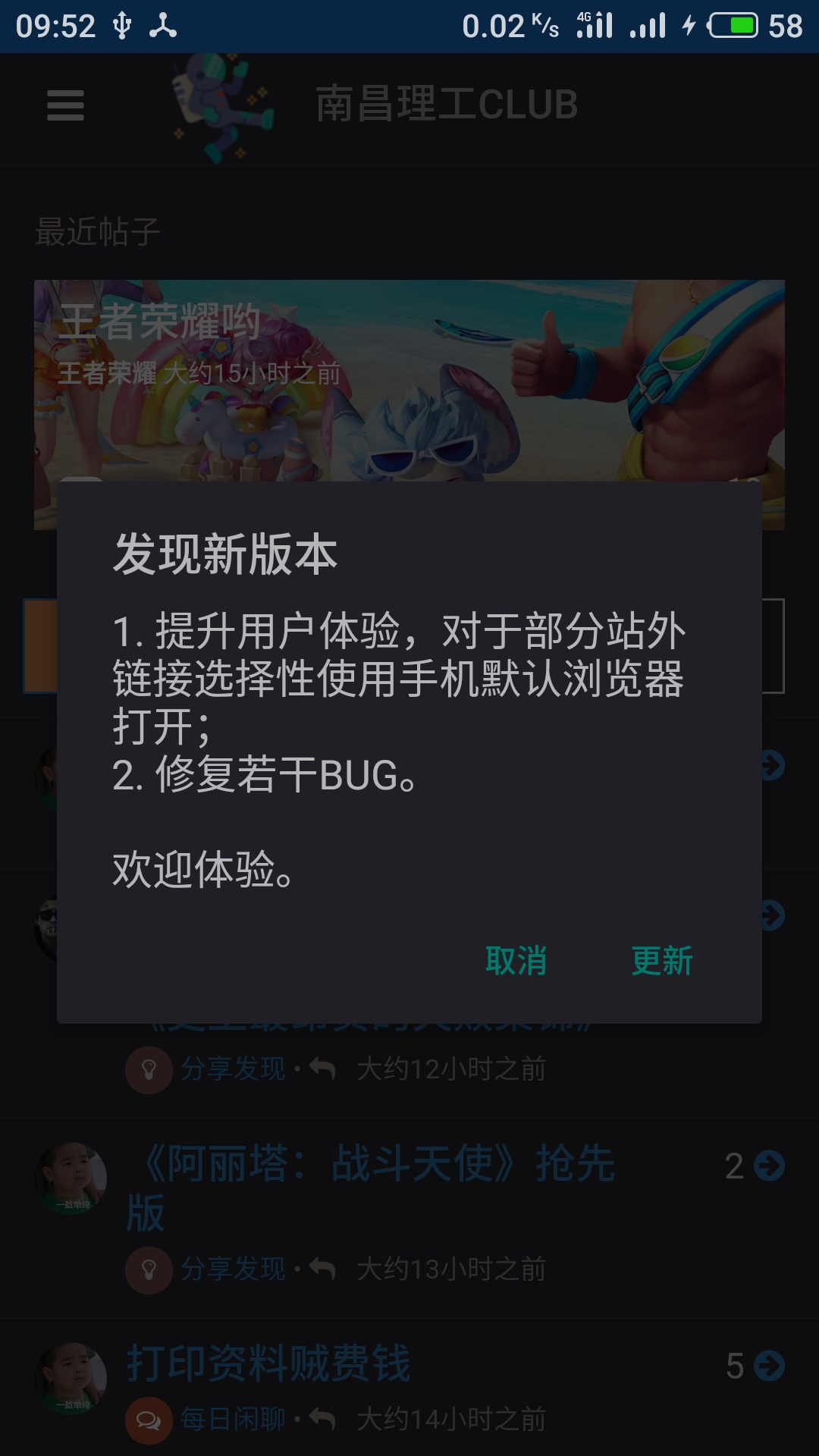 S90309-095201.jpg