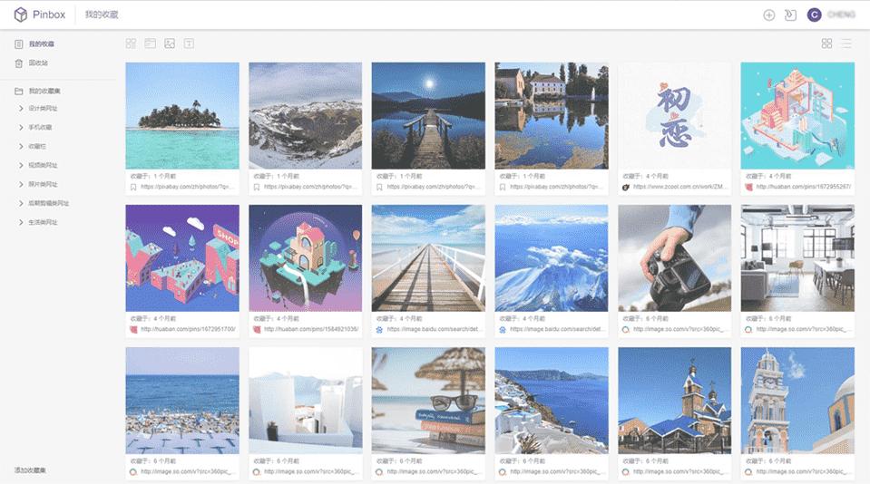 Pinbox:您的专属万能网络收藏夹(浏览器插件/Android/苹果iOS)